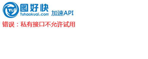 上海云诺装饰工程有限公司
